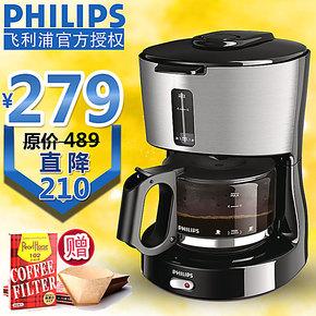 Philips/飞利浦 HD7450 /00咖啡机壶 美式不锈钢防滴漏赠滤纸包邮