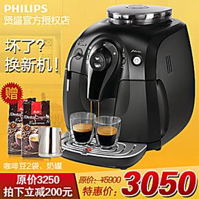 Philips/飞利浦 HD8743/17意式泵压咖啡机 家用全自动 全国联保