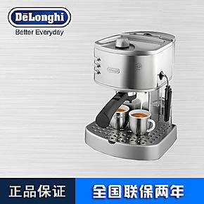 Delonghi/德龙 EC330S泵压式咖啡机半自动意式浓缩咖啡机