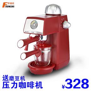 小家电 Fxunshi/华迅仕 MD-2002压力意式咖啡机 家庭装咖啡壶特介
