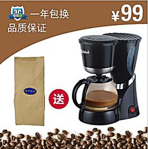 McIntosh 麦景图 HP-603高级全自动咖啡机家庭商务办公室香浓咖啡