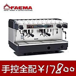 包邮 意大利进口飞马FAEMA E98 S2半自动咖啡机 专业商用双头手控