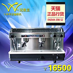 FAEMA/飞马 E98 S2 意大利进口 双头手控蒸气式半自动咖啡机商用