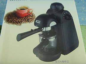 高品质意式咖啡机 打奶泡蒸气压力咖啡机 送咖啡豆1包 228元 包邮