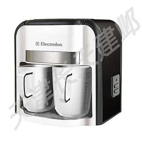 Electrolux/伊莱克斯 电热咖啡壶 EGCM010 美式双杯 滴漏式咖啡机
