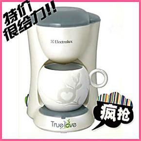 11.11促销Electrolux/伊莱克斯 EGCM050单杯 迷你咖啡机 绝对真品