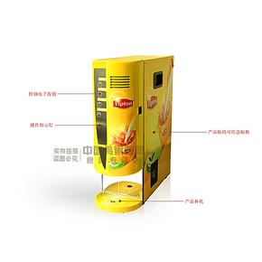 包邮办公室饮料机全自动咖啡饮料机迷你2S饮水机2盒小型咖啡机