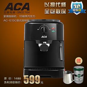 ACA/北美电器 AC-E15C家用意式半自动咖啡机15帕蒸汽压力特价