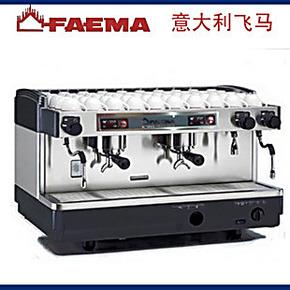意大利进口 FAEMA飞马E98 双头手控专业型半自动咖啡机 商用包邮