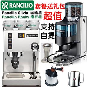 原装进口~意大利Rancilio Silvia专业半自动咖啡机/兰奇里奥/包邮