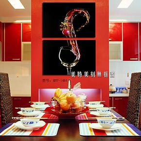 抽象静物图案墙壁画红酒艺术餐厅装饰画厨房酒店无框画二拼挂画