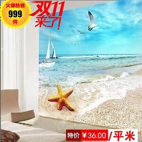 大型墙纸壁纸墙画海星海浪海边沙滩宁静浪漫卧室客厅沙发背景墙