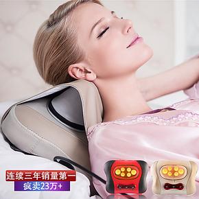 特价佳健仕热疗版 腰颈椎按摩器 按摩枕 按摩垫颈部背部腰部按摩