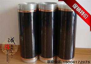 韩国进口电热膜电地暖地热/碳纤维电热膜取暖器/碳晶电热板电热炕