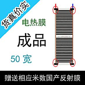 韩国成品电热膜电热垫发热垫坐垫脚垫地暖电热板电暖气取暖器地热