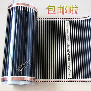 韩国电热膜 地暖地热膜 远红外加热膜发热膜 电暖垫取暖器 包邮