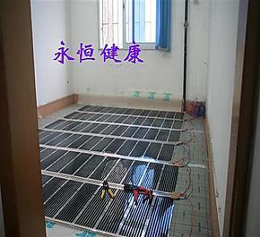 韩国远红外电热膜 地暖地热膜 取暖电暖器地热垫 电采暖配件包邮