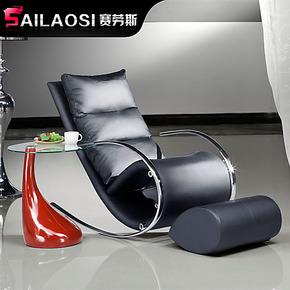 特价欧式创意懒人真皮单人休闲椅 沙发躺椅摇摇椅逍遥椅 特价包邮