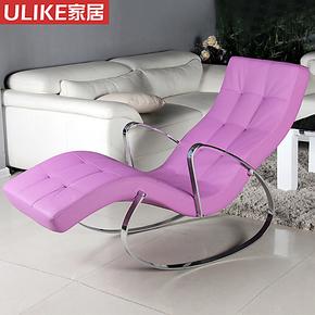 ULIKE时尚高仿真皮摇椅 躺椅 逍遥椅 摇摇椅 包邮 休闲椅 老人椅