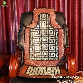 砡贵人 正品特价天然岫玉石老板椅靠垫坐垫办公室加热沙发靠背垫