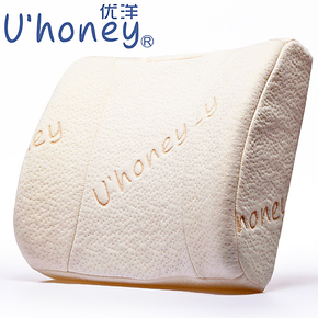 U'honey 办公室靠垫 慢回弹靠枕靠背垫 记忆棉腰靠枕椅子护腰垫冬