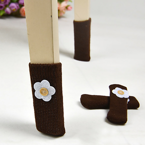 小艾家居 小花 椅脚套桌脚套凳脚套椅脚保护套椅脚垫 加厚 4个装