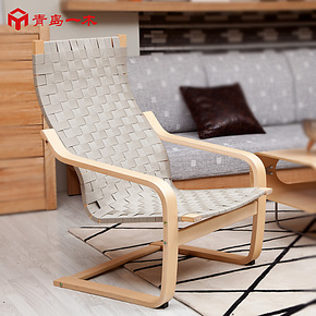 宜家休闲椅子折叠躺椅创意藤椅阳台时尚现代卧室摇摇椅扶手逍遥椅