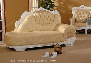 欧式沙发 白亮光贵妃椅 真皮贵妃沙发 实木沙发 玉石贵妃位 Y