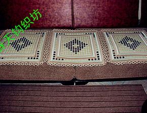 夏季/冰丝沙发坐垫/仿玉石珠沙发垫 汽车凉垫/定做贵妃椅垫