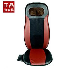 金泰昌腰颈椎按摩器颈部腰背部按摩垫全身按摩靠垫椅垫按摩枕正品
