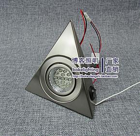 博客照明直销三角LED橱柜灯,节能,环保。厨房灯,橱柜灯柜底灯
