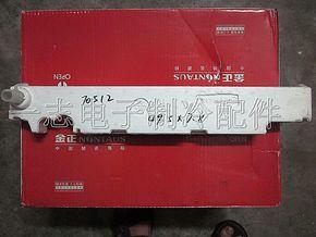空调配件 3匹/5匹格力柜机水槽 柜机接水盘 70512水槽 49.5*7.8