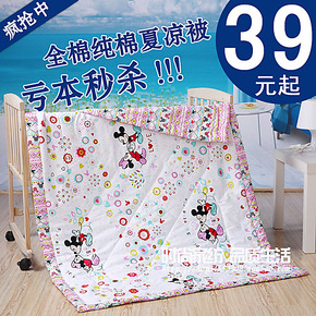 全棉空调被幼儿园宝宝纯棉卡通夏被婴儿童夏天夏凉被棉被芯薄被子