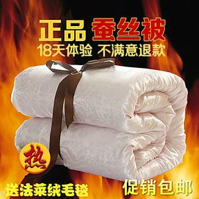 梦洁家纺蚕丝被冬被子母被二合一正品全棉100桑蚕丝被芯春秋夏被