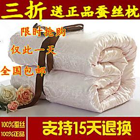 罗莱蚕丝被正品100%桑蚕丝被子被芯全棉冬被春秋被子母被特价包邮