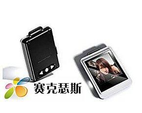 【商务礼品定制】1.5寸迷你钥匙扣数码相框 电子相册 电子相框