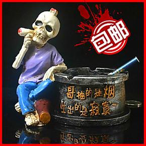 时尚骷髅烟灰缸创意个性男士礼物创意新奇烟灰缸小小礼品实用烟缸