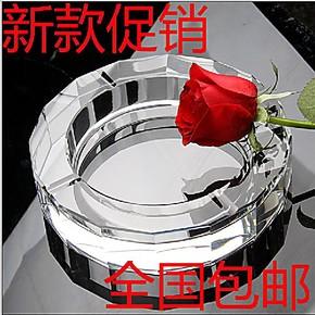 水晶烟灰缸,精品大号欧式创意礼品客厅时尚拼角定制个性批发包邮