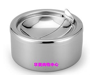欧式不锈钢烟灰缸 带盖创意防风金属大烟缸 精品加厚不锈钢烟灰缸
