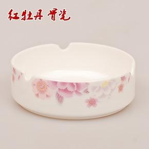 红牡丹 烟碟 唐山骨瓷创意餐具套装配件陶瓷器烟缸烟灰缸多款花色