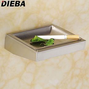 DIEBA电宝 不锈钢烟灰缸酒店宾馆 挂墙挂壁式可活动烟灰缸烟灰盒