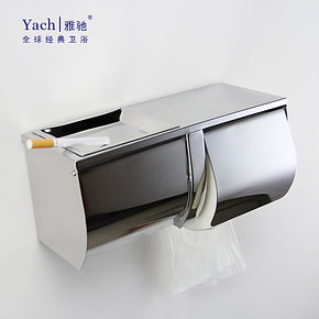 【雅驰】纸巾架浴室防水带烟灰缸 厕纸架创意不锈钢挂墙式双用
