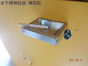 创意不锈钢烟灰缸卫生间烟缸不锈钢挂墙式烟灰缸公共处烟灰缸
