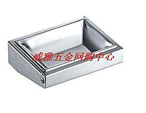 剑雅迪玛卫浴不锈钢挂件 151加厚不锈钢烟灰缸 挂墙式烟灰缸