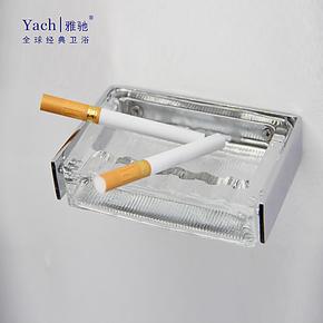 雅驰 创意挂墙式个性可活动 时尚玻璃水晶 陶瓷马桶烟灰缸大号