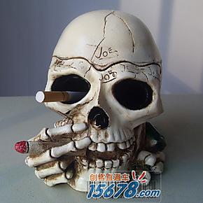 七夕节创意树脂工艺烟灰缸 骷髅头烟灰缸 送男朋友个性生日礼物
