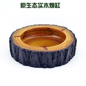 创意个性木头烟灰缸 实木质烟灰缸大号 时尚欧式复古烟灰缸