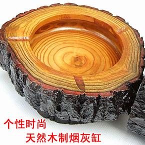 实木树皮烟灰缸 时尚欧式复古 个性创意家居烟灰缸 大号木质烟缸