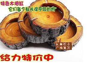 个性树皮烟灰缸 时尚欧式复古车载 创意家居烟灰缸 木质烟缸 批发