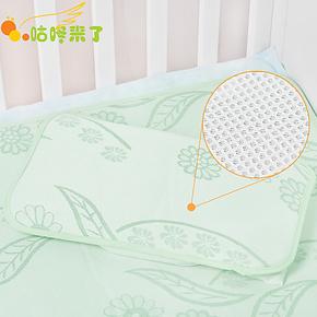 咕咚来了3D可水洗竹纤维枕席婴儿童枕头凉席比亚麻草凉枕席抗菌
